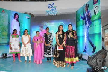Oka-Laila-Kosam-Movie-Team-at-Vijayawada-PVP-Mall