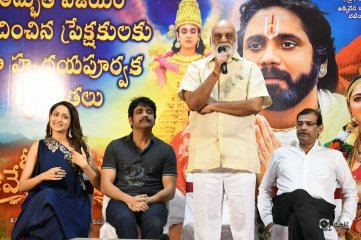 Om-Namo-Venkatesaya-Movie-Thanks-Meet