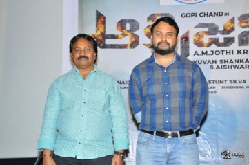 Oxygen Movie Press Meet