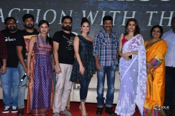 PSV Garuda Vega Movie Pre Release Function
