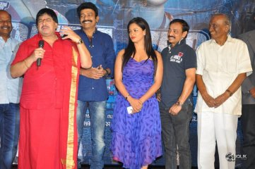 PSV Garuda Vega Movie Teaser Launch