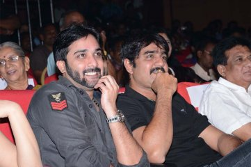 Paisa-Audio-Launch