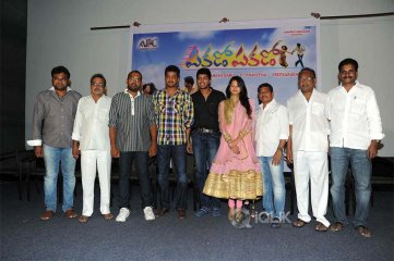 Pakado Pakado Trailer Launch
