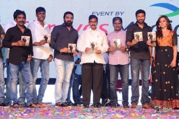 Pantham-Audio-Release-Function