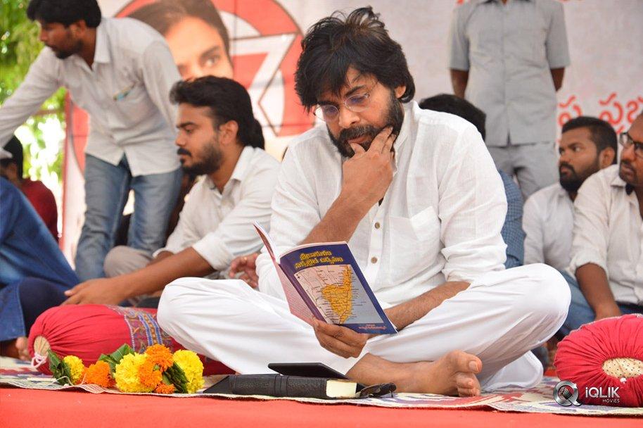 Pawan-Kalyan-hunger-strike-in-Srikakulam