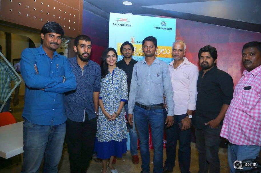 Pelli-Choopulu-Movie-Special-Premiere-Show-In-Vijayawada