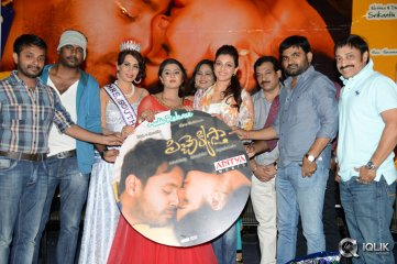 Pichekkistha-Movie-Audio-Launch