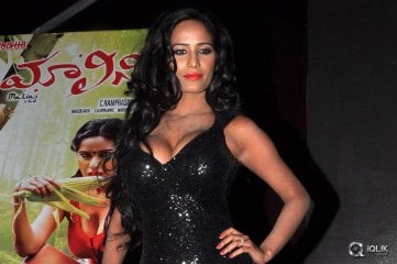 Poonam Pandey at Malini and Co Press Meet