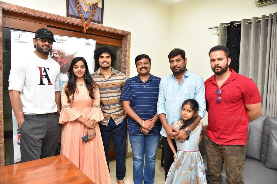 Prabhas-Launched-Nuvvu-Thopu-Raa-Movie-Trailer