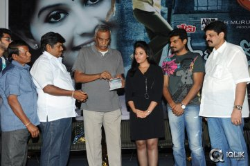 Pranam-Kosam-Movie-Audio-Launch
