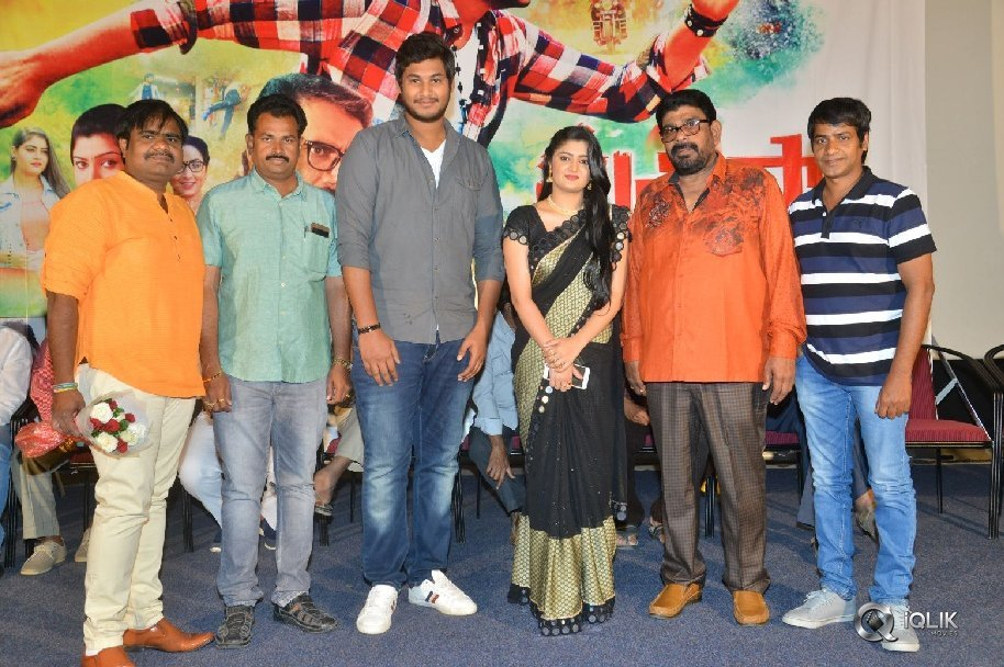 Prasnistha Movie Teaser Launch