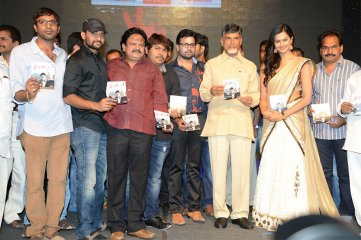 Prathinidhi-Movie-Audio-Launch