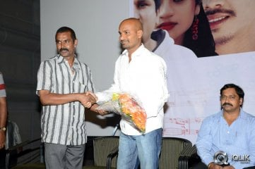 Prema Ledani Movie Audio Launch