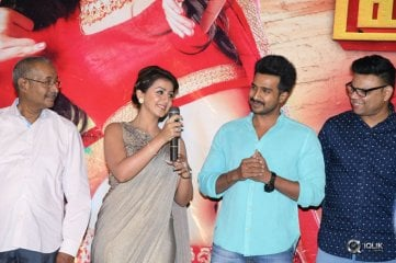 Prema-Leela-Pelli-Gola-Movie-Audio-Launch