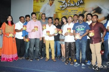 Premalo abc Movie Audio Launch