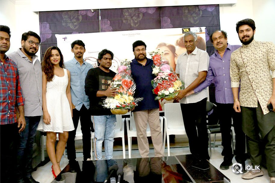 Pyaar Prema Kadhal Trailer Launch by Chiranjeevi Photos