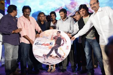 Race-Gurram-Movie-Audio-Launch