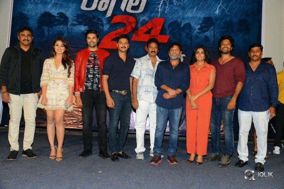 Ragala-24-Gantalalo-Movie-First-Look-Launch