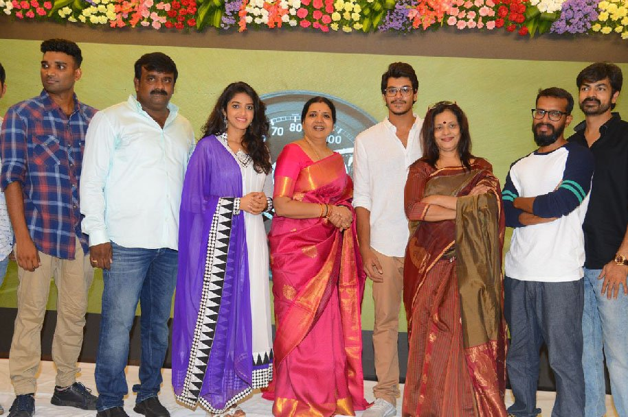 Rajdoot-Movie-Teaser-Launch-Event