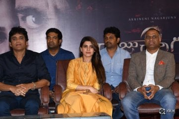 Raju Gari Gadhi 2 Movie Pre Release Press Meet