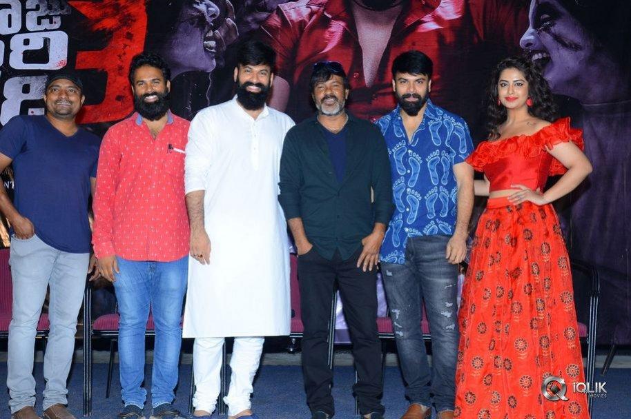 Raju-Gari-Gadhi3-Movie-Pre-Release-Press-Meet