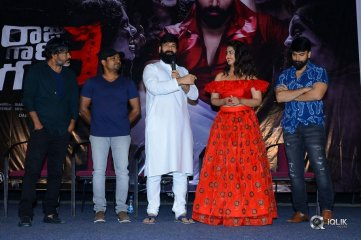 Raju Gari Gadhi3 Movie Pre Release Press Meet