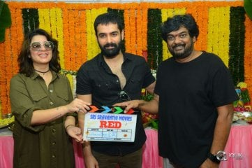Red Movie Opening