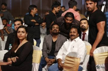 Rogue Movie Audio Launch