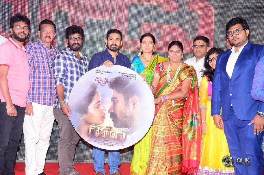 Roshagadu-Movie-Pre-Release-Event