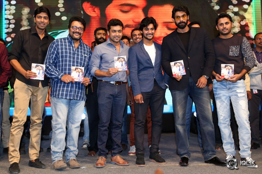 Rough-Movie-Audio-Launch