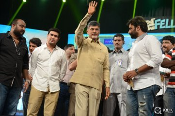 Rowdy-Fellow-Movie-Audio-Launch