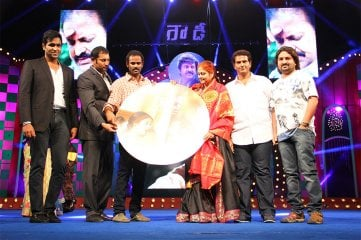 Rowdy-Movie-Audio-Launch