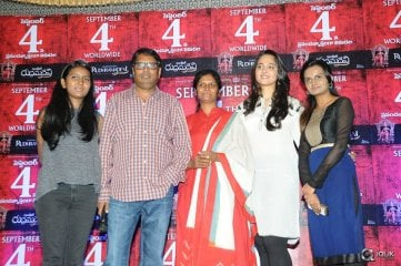Rudramadevi Movie Release Date Press Meet