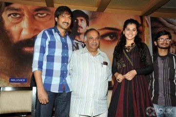 Sahasam-Success-Meet