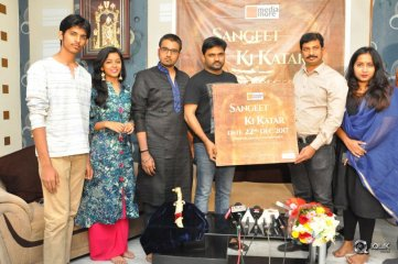 Sangeet-Ki-Katar-a-Theatre-Play-Poster-launch-by-Director-Maruthi