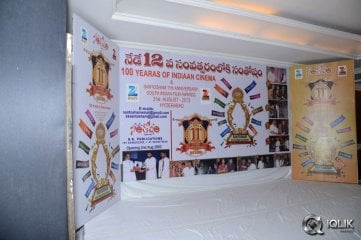 Santosham Awards 2013 Press Meet