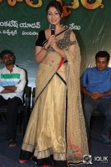 Seethavalokanam Movie Teaser Launch