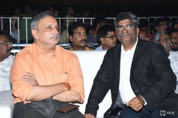 Shamanthakamani Movie Pre Release Function