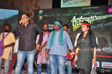 Shankarabharanam Movie Audio Launch
