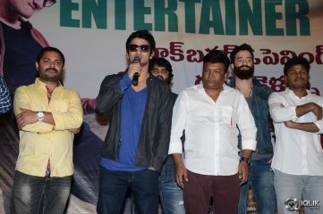 Shankarabharanam Movie Success Meet