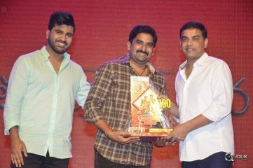 Shatamanam Bhavati Movie 100 Days Function