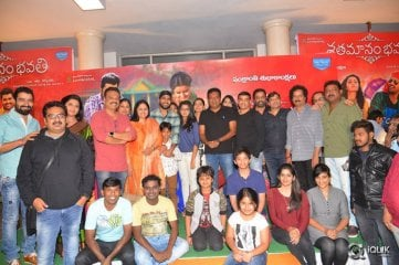 Shatamanam Bhavati Movie Special Screening at Prasad Labs
