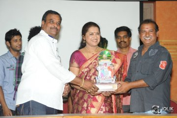 Shiva Kesav Movie Platinum Disc Function