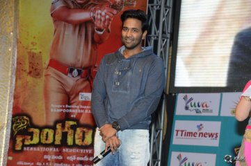 Singham-123-Movie-Platinum-Disc-Function