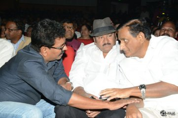 Sri Sri Movie Audio Launch