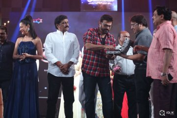 Srimanthudu Movie Audio Launch