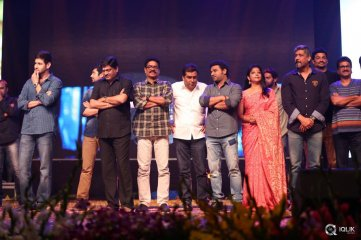 Srimanthudu Movie Thank You Function