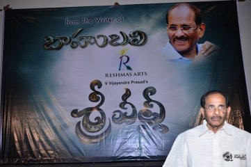 Srivalli Movie Press Meet