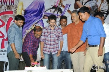 Sumanth Ashwin Birthday Celebrations