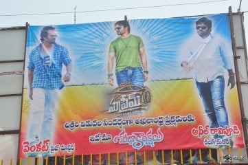 Supreme-Movie-Team-at-Sandhya-Theater